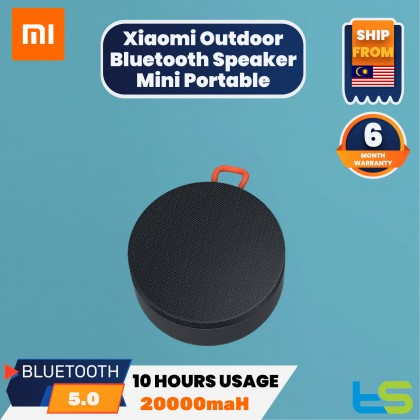 Xiaomi Outdoor Bluetooth Speaker Mini Portable