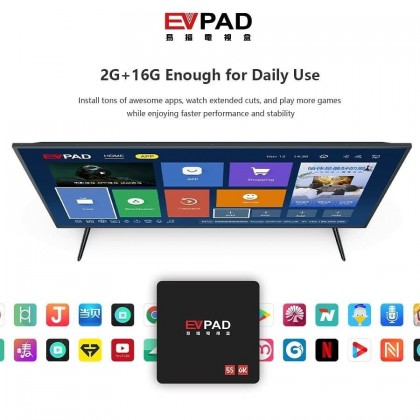 EVPAD 5S RF Voice Control TV Android Box 2GB + 16GB 6K Smart TV Box【Pre-installed Live Channels】